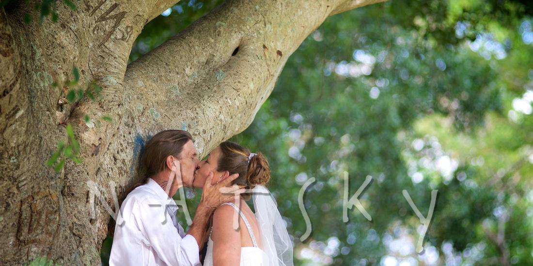 Lismore Wedding Photography
