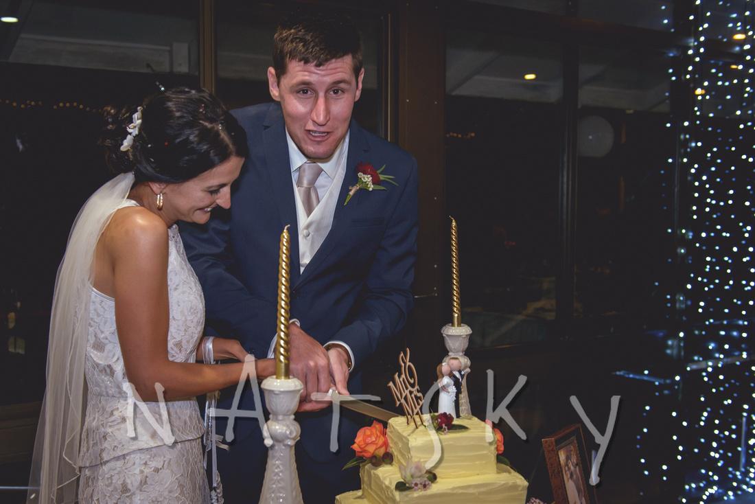 NORTHERN RIVERS WEDDING PHOTOGRAPHER 039